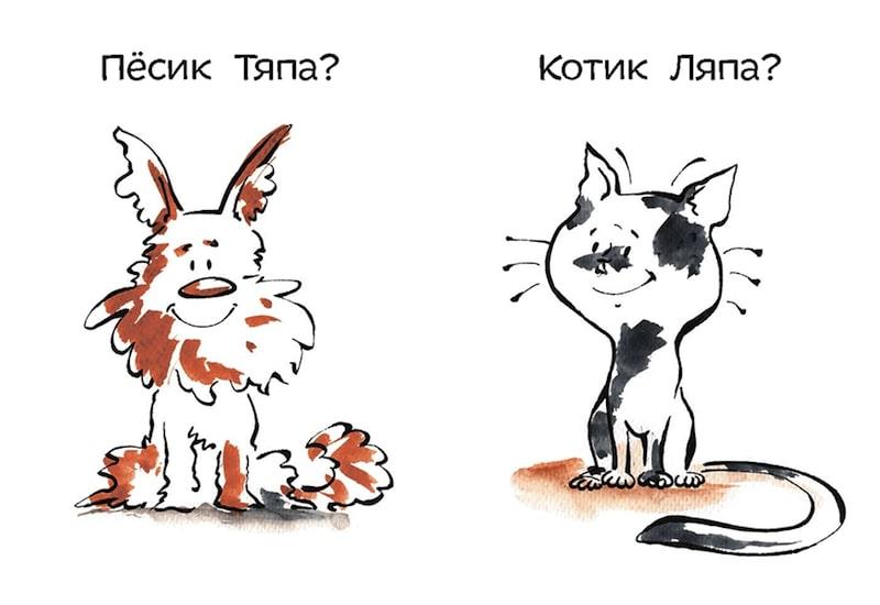 Набор книг Дом для лис - Татьяна Русиста - МИФ - иллюстрации 1