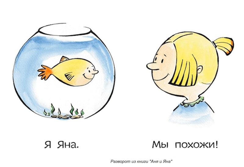 Набор книг Дом для лис - Татьяна Русиста - МИФ - иллюстрации 3