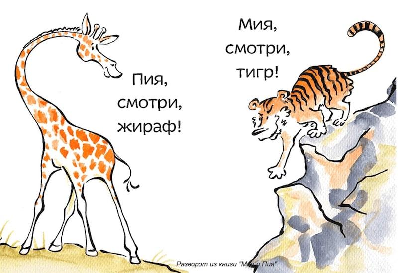 Набор книг Дом для лис - Татьяна Русиста - МИФ - иллюстрации 2