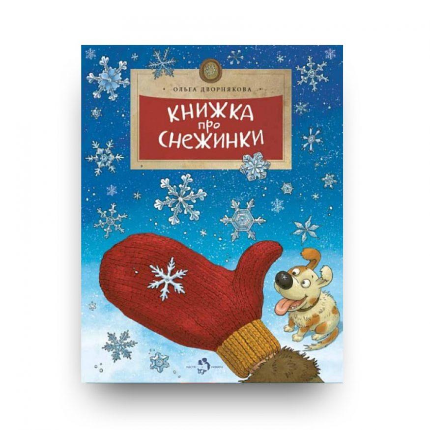 Libro per bambini in lingua Russa Knižka pro snežinki