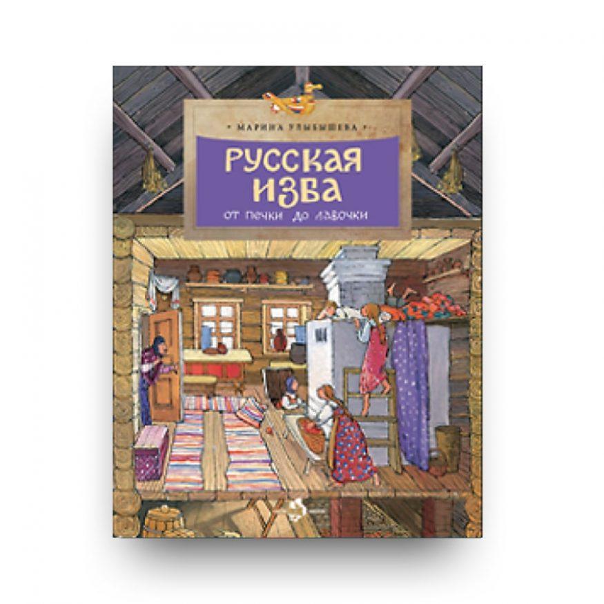 Libro sulla tipica casa dei contadini russi izba in Russo