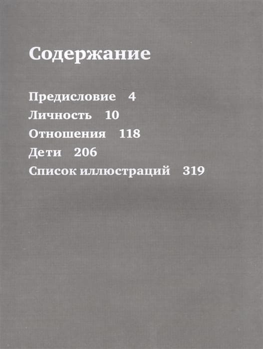 Книга Михаила Лабковского Хочу и буду. Принять себя, полюбить жизнь и стать счастливым иллюстрации 1