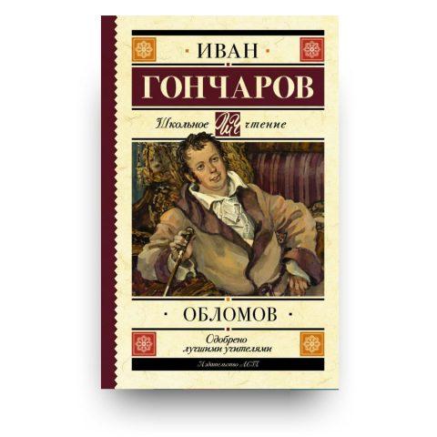 Libro Oblomov di Ivan Gončarov in Russo