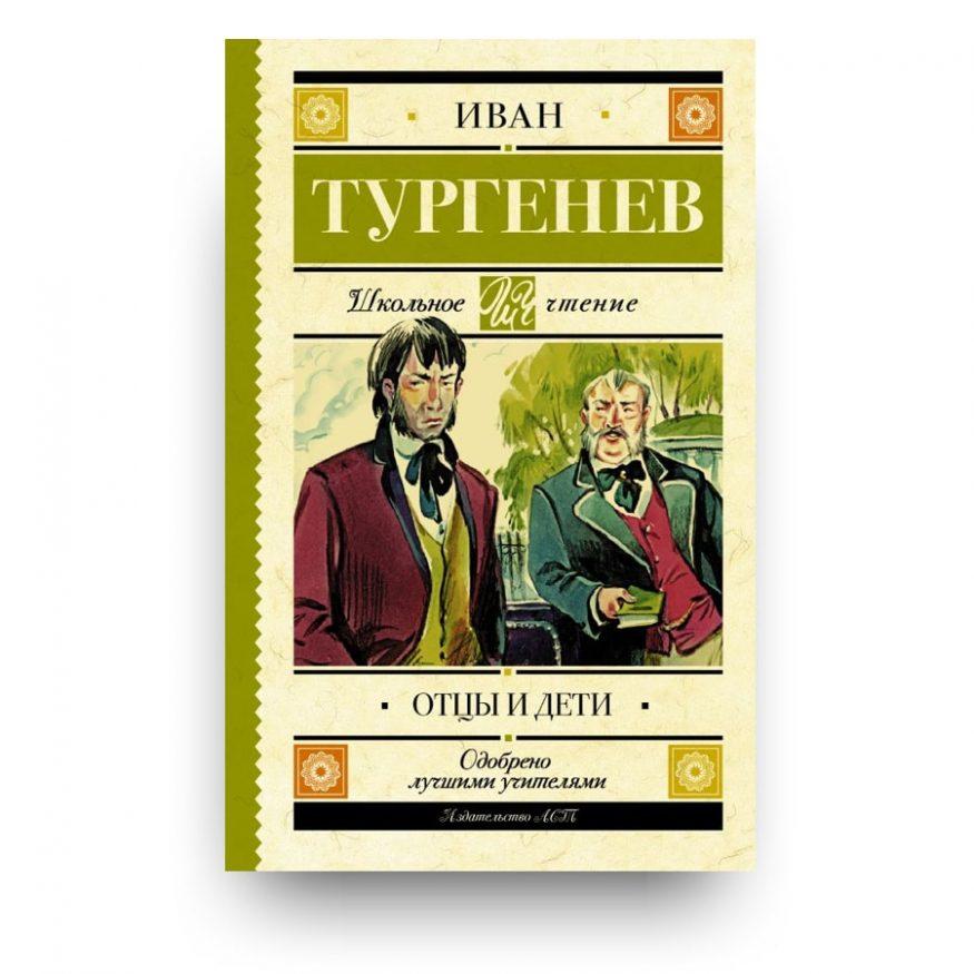 Libro Padri e figli di Ivan Turgenev in Russo