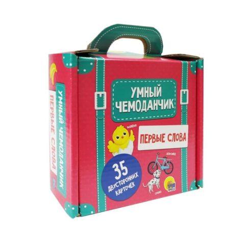Набор развивающих карточек Умный чемоданчик. Первые слова обложка