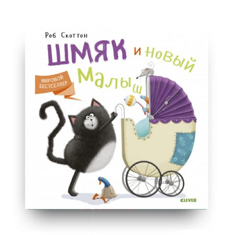 Libro Splat and the new baby in russa
