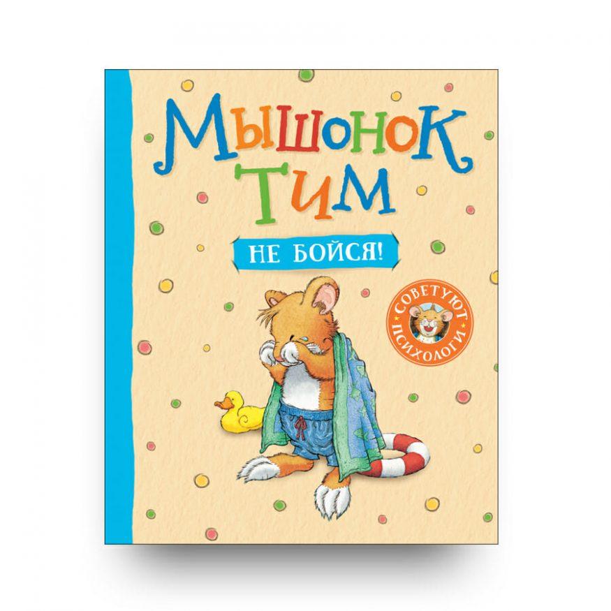 Libro Topo Tip. Che paura, mamma! in russo