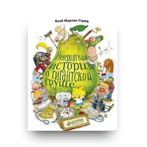 Libro L'incredibile storia della pera gigante in russo