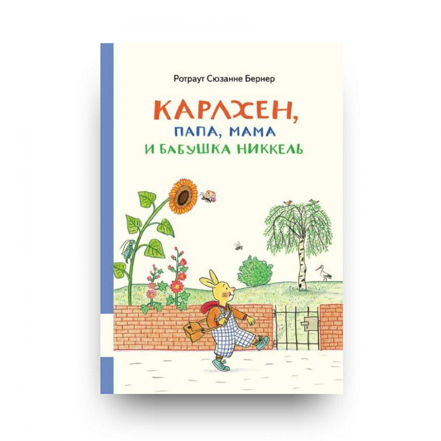 Libro di Rotraut Susanne Berner in lingua Russa