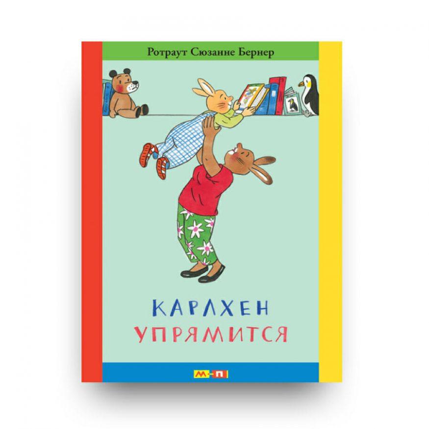 Libro Carletto di Rotraut Susanne Berner in Russo