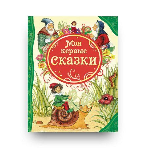 Libro Le mie prime fiabe in lingua Russa