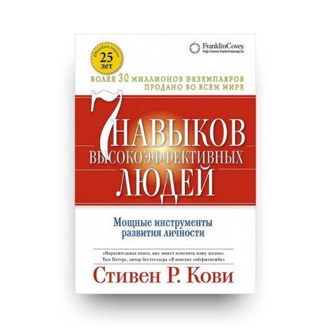Libro Le sette regole per avere successo  di Stephen R. Covey in Russo
