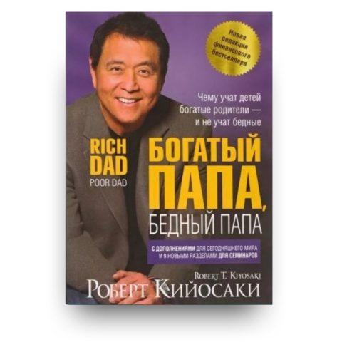 Libro Padre ricco padre povero di Robert Kiyosaki in Russo