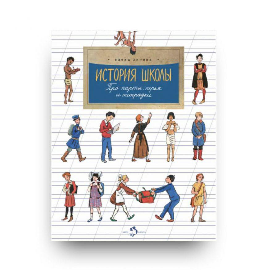 Libro per bambini in lingua Russa