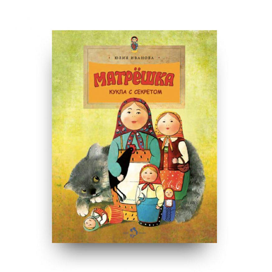 Matrioska libro per bambini in lingua Russa