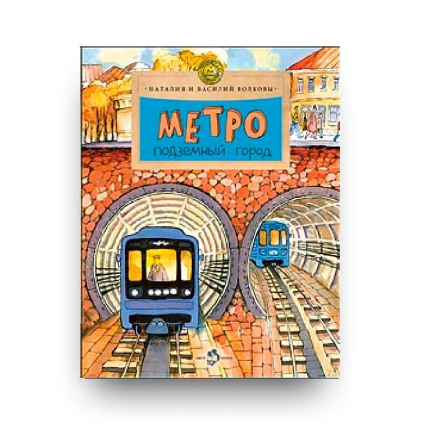 libro in russo Metro - Nastya i Nikita