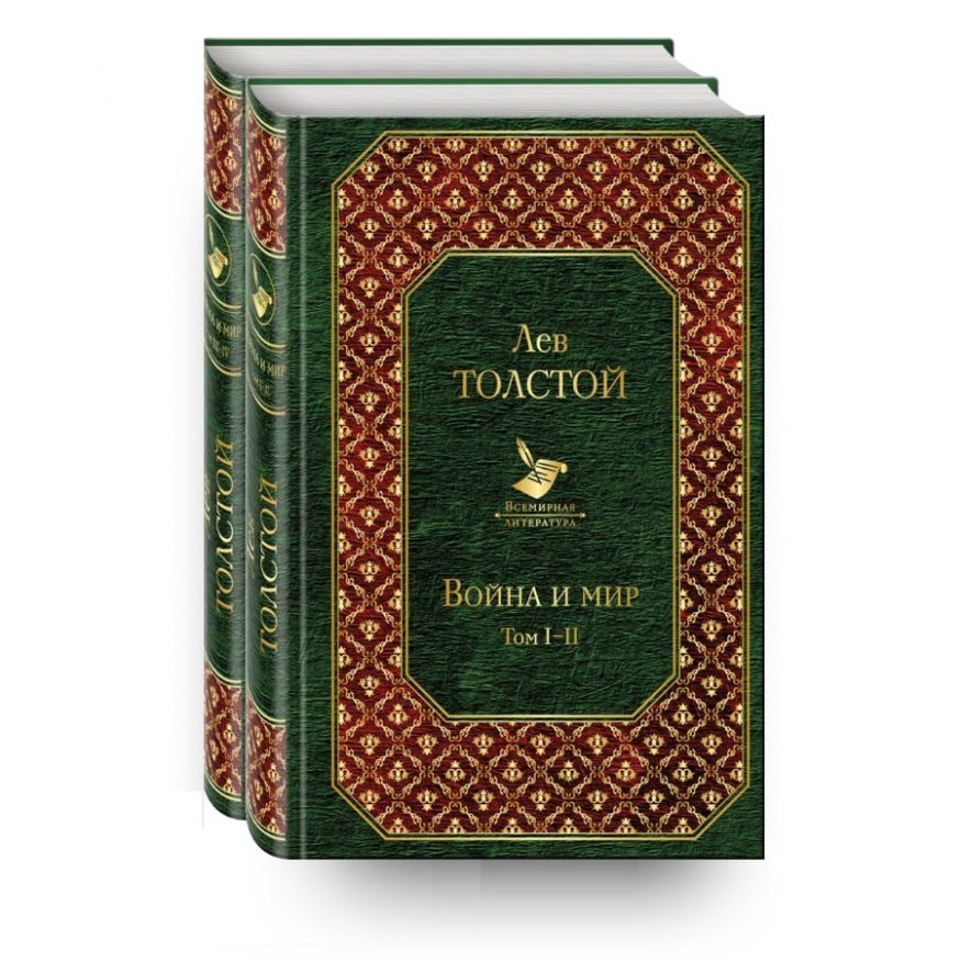 Libro Guerra e pace in lingua Russa