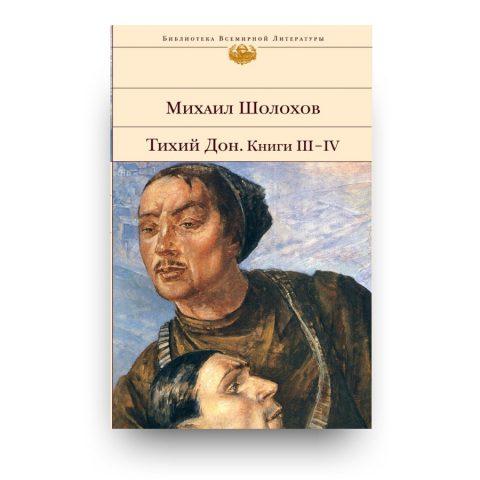 Libro Il placido Don in Russo volume 2