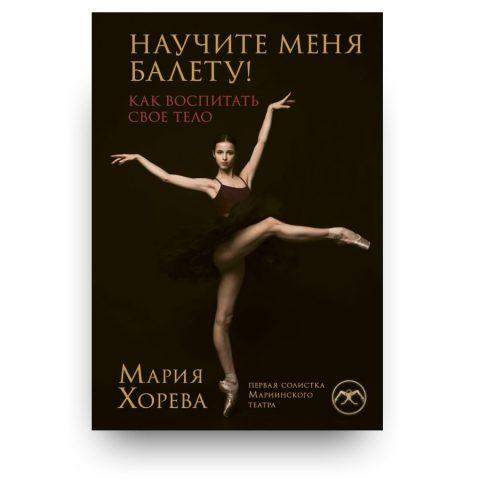 libro di Maria Khoreva in russo