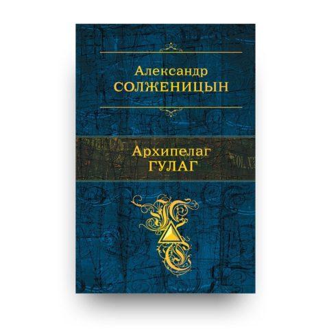 Libro Arcipelago GULAG di Aleksandr Solženicyn in Russo