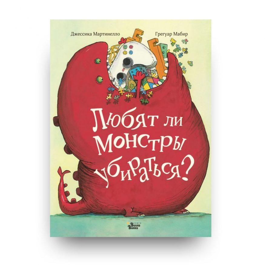 libro di Jessica Martinello in russo