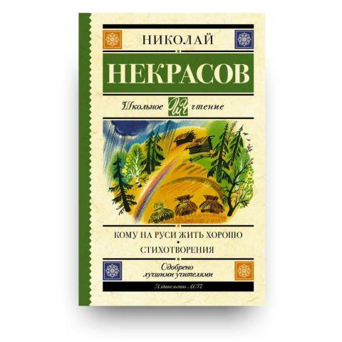 Libro Chi è felice in Russia? di Nikolaj Nekrasov in russo