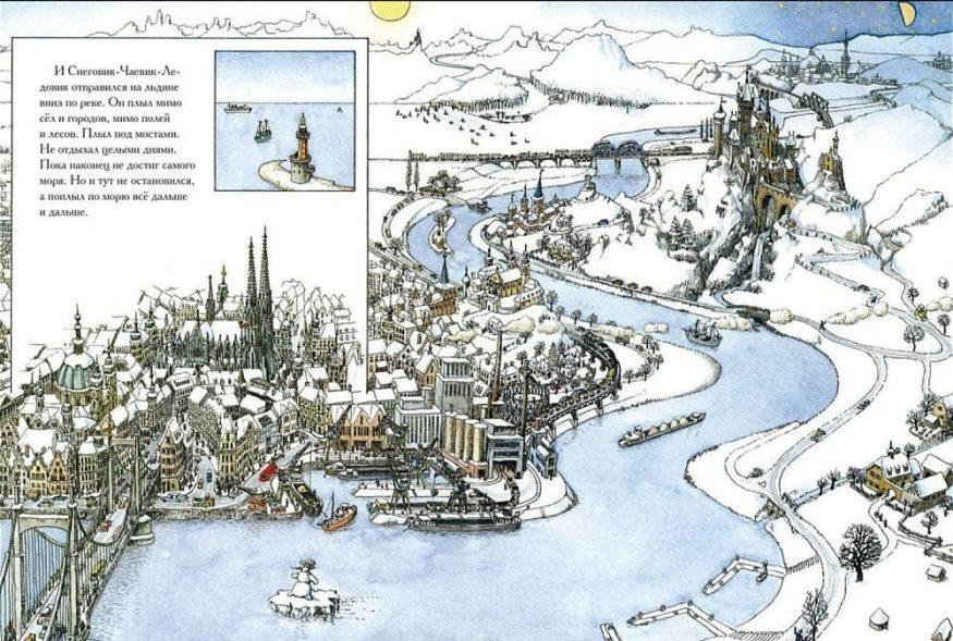 Новогодняя книга Миры Лобе Снеговик разворот 2