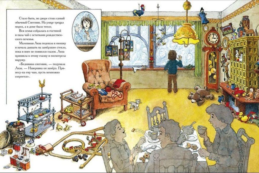 Новогодняя книга Миры Лобе Снеговик разворот 4
