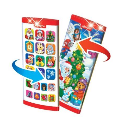 Музыкальная детская игрушка Азбукварик Новый год. Двусторонний смартфончик обложка 2