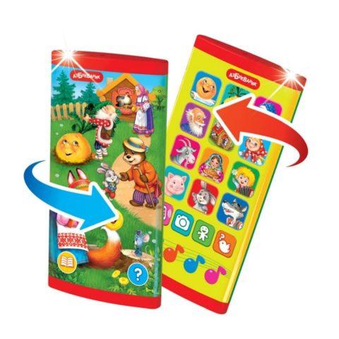 Музыкальная развивающая игрушка Азбукварик Сказки для малышей. Двусторонний смартфончик иллюстрация