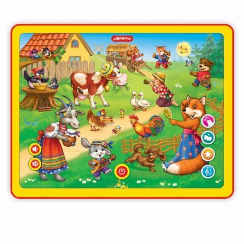 Детская развивющая музыкальная игрушка Азбукварик Топотушки. Планшетик иллюстрация