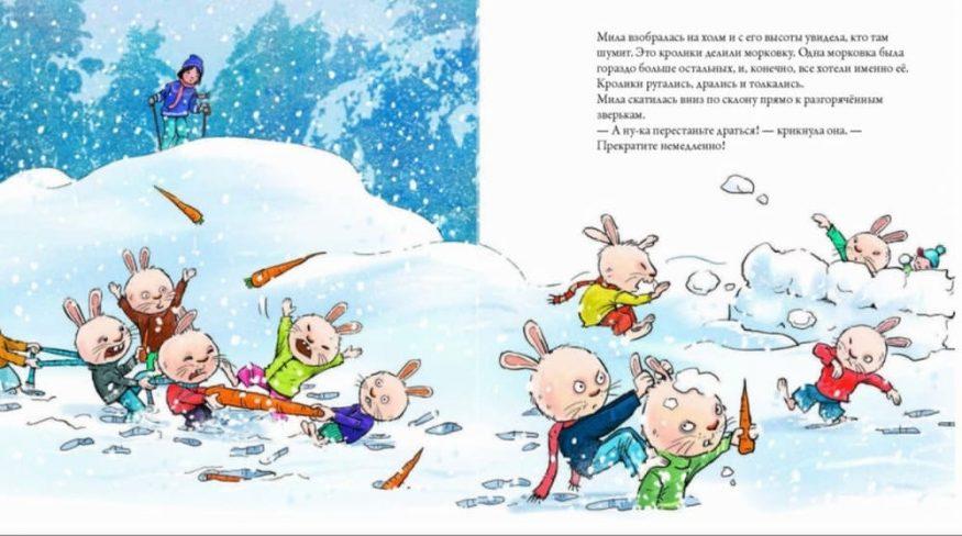 Новогодняя детская книга Зимняя сказка о Кроликах, Лисе и Снеговике разворот 2